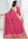 Art Silk Trendy Saree - 2