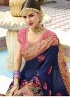 Art Silk Traditional Designer Saree - 2