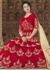 Long Length Anarkali Salwar Suit For Festival - 1