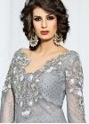 Magnificent Net Pant Style Designer Salwar Kameez For Ceremonial - 2