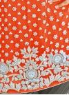 Competent Beads Work Grey and Orange Net Designer Salwar Kameez - 1
