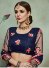 Net Trendy A Line Lehenga Choli For Ceremonial - 1