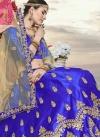 Art Silk Trendy Lehenga - 1