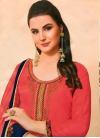 Navy Blue and Red Trendy Patiala Salwar Kameez For Casual - 1