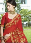 Faux Georgette Designer Traditional Saree For Festival - 2