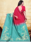Rose Pink and Turquoise Woven Work Trendy Designer Saree - 2