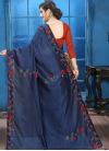 Art Silk Contemporary Saree - 1