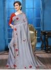 Art Silk Trendy Classic Saree - 2