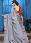Art Silk Trendy Classic Saree - 1