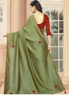 Art Silk Designer Traditional Saree - 2