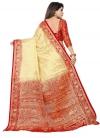 Woven Work Designer Contemporary Saree - 1