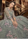 Net Long Length Designer Anarkali Suit - 2