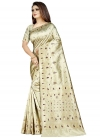Cotton Silk Designer Contemporary Saree - 1