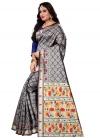 Designer Traditional Saree - 1