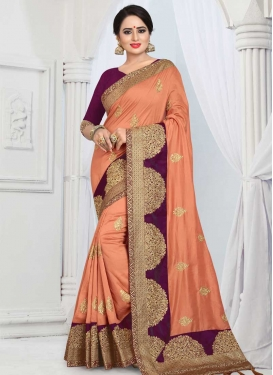 Art Silk Coral and Purple Trendy Classic Saree