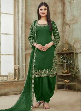 Art Silk Designer Patiala Salwar Suit
