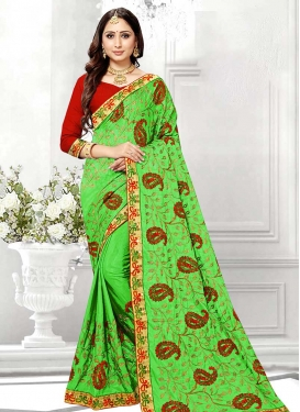 Art Silk Traditional Designer Saree For Ceremonial