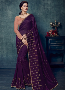 Art Silk Trendy Designer Saree