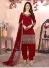 Art Silk Trendy Patiala Salwar Kameez
