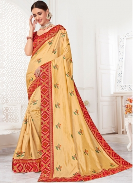 Aspiring Gold Poly Silk Traditional Saree