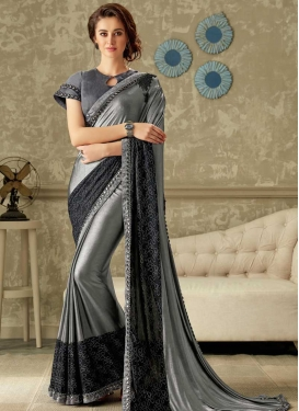 Beads Work Lycra Trendy Classic Saree