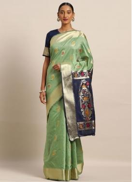 Contemporary Style Saree