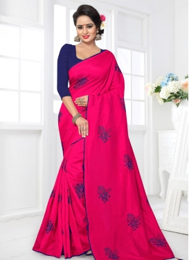 Embroidered Work Trendy Saree For Ceremonial