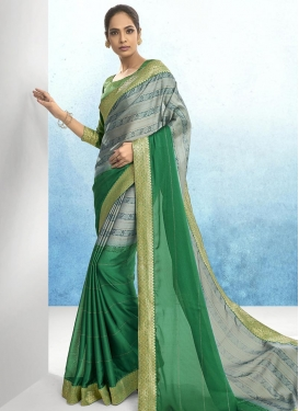 Faux Chiffon Woven Work Traditional Designer Saree