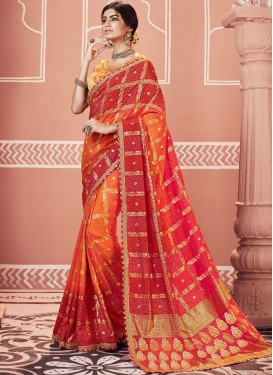 Faux Georgette Multi Colour Patch Border Shaded Saree