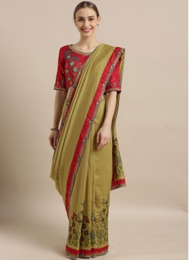 Floral Olive Festival Classic Saree