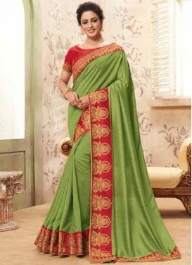 Girlish Patch Border Classic Saree