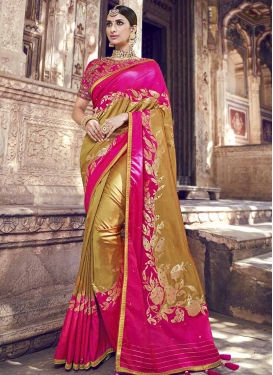 Gold and Rose Pink Designer Contemporary Saree For Bridal