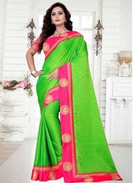 Hot Pink and Mint Green Lace Work Trendy Classic Saree
