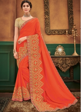 Magnetize Patch Border Art Silk Traditional Designer Saree