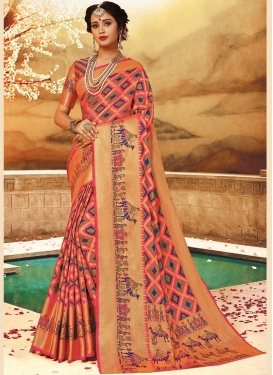 Multi Colour Weaving Art Silk Designer Traditional Saree