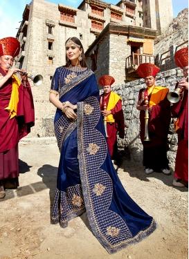 Mystical Art Silk Border Trendy Saree