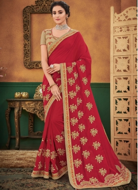 Perfect Art Silk Designer Traditional Saree