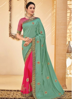 Poly Silk Rose Pink and Sea Green Half N Half Trendy Saree