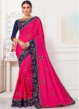 Poly Silk Rose Pink Silk Saree