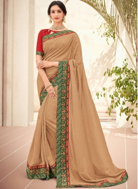 Prodigious Art Silk Trendy Saree