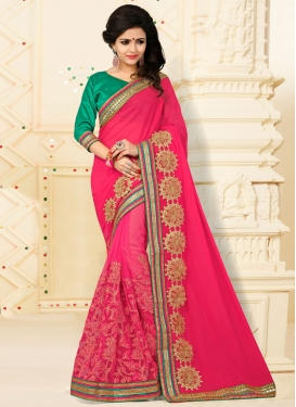 Regal Net Rose Pink Trendy Classic Saree For Ceremonial