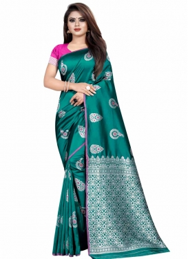 Rose Pink and Teal Trendy Saree