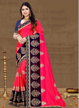 Rose Pink and Wine Trendy Classic Saree For Festival
