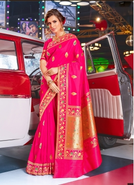 Rose Pink Art Silk Weaving Traditional Designer Saree