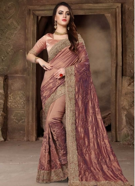 Satin Silk Trendy Classic Saree