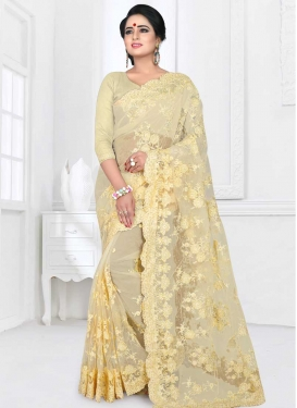 Trendy Saree For Bridal